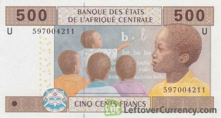 500 francs banknote Central African CFA obverse accepted for exchange