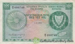 500 Mil banknote Cyprus obverse accepted for exchange