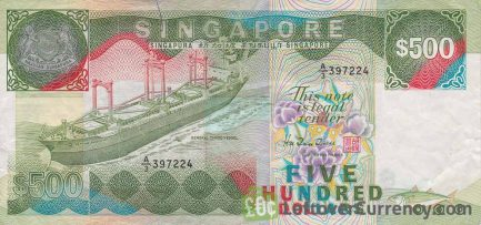 500 Singapore Dollars (Ships series) obverse accepted for exchange