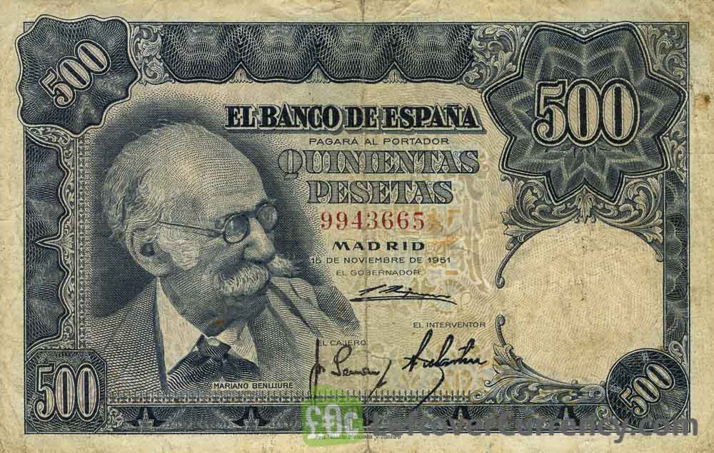 500 Spanish Pesetas banknote - Mariano Benlliure obverse accepted for exchange