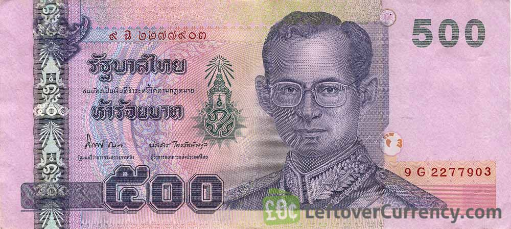 500 Thai Baht banknote - Improved security features obverse accepted for exchange