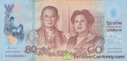 80 Thai Baht commemorative banknote obverse accepted for exchange