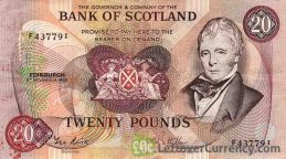 Bank of Scotland 20 Pounds banknote - 1970-1993 series obverse accepted for exchange