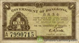 Government of Hong Kong 1 cent banknote - 1941 issue obverse accepted for exchange