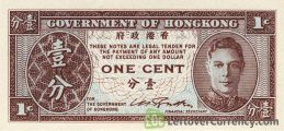 Government of Hong Kong 1 cent banknote - King George VI obverse accepted for exchange