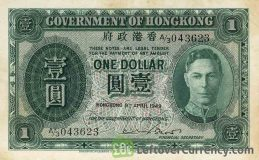 Government of Hong Kong 1 Dollar banknote - King George VI green obverse accepted for exchange