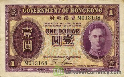 Government of Hong Kong 1 Dollar banknote - King George VI purple obverse accepted for exchange