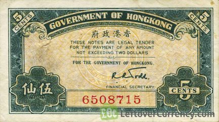 Government of Hong Kong 5 cents banknote - 1941 issue obverse accepted for exchange