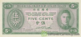 Government of Hong Kong 5 cents banknote - King George VI obverse accepted for exchange