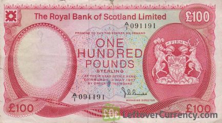 The Royal Bank of Scotland limited 100 Pounds banknote (1982-1985 series) obverse accepted for exchange