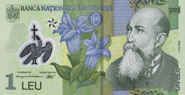 1 Romanian Leu banknote - Nicolae Igora