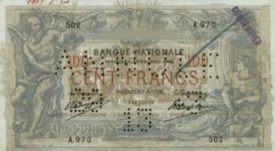 100 Belgian Francs banknote - type 1869 carmine font