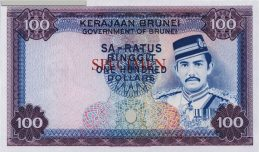 100 Brunei Dollars banknote 1972-1979 issue