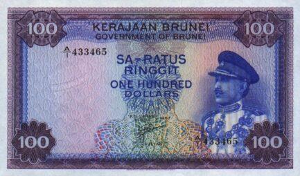 100 Brunei Dollars banknote series 1967