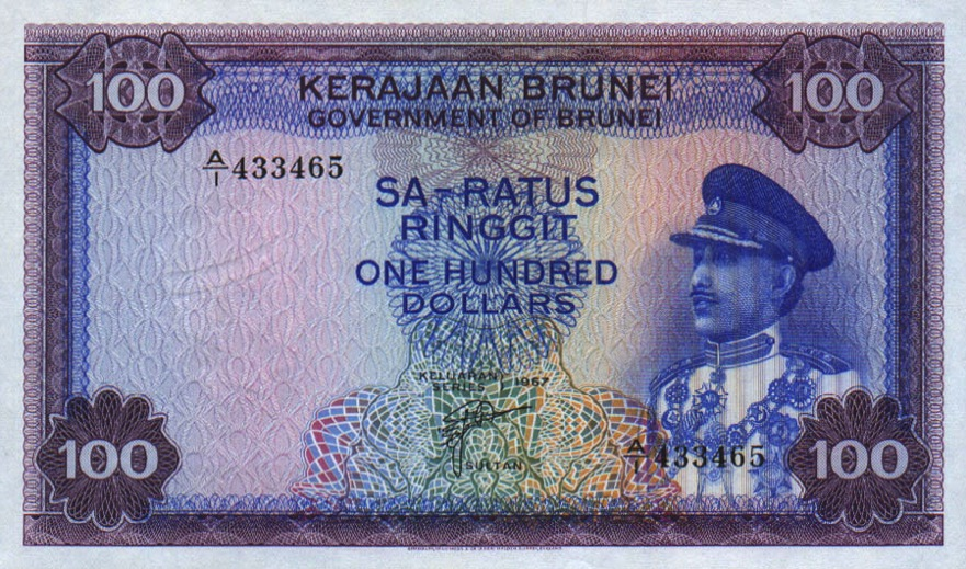 100 Brunei Dollars banknote series 1967