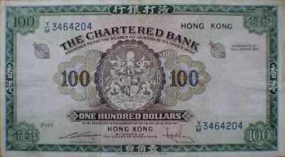 100 Hong Kong Dollars banknote -Chartered Bank 1961 issue