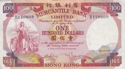 100 Hong Kong Dollars banknote - Mercantile Bank 1974 issue