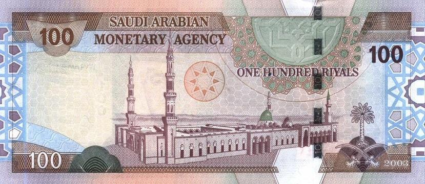 100 Saudi Riyals banknote - 2003 series