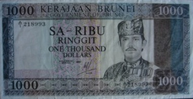 1000 Brunei Dollars banknote 1972-1979 issue