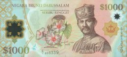 1000 Brunei Dollars banknote - Ministry Of Finance Building