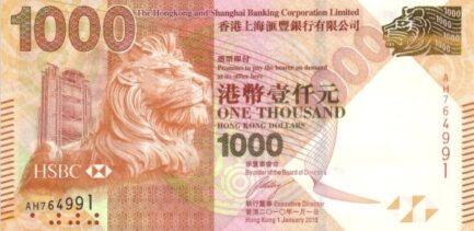 1000 Hong Kong Dollars banknote - HSBC 2010 issue