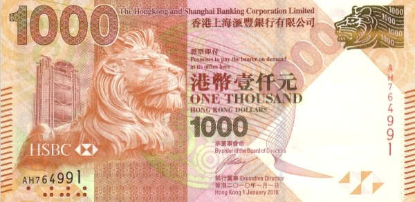 1000 Hong Kong Dollars banknote - HSBC 2010 issue