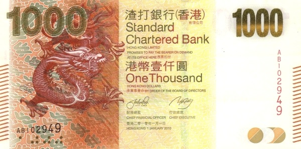 1000 Hong Kong Dollars banknote - Standard Chartered Bank 2010 issue