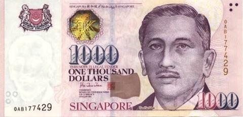 1000 Singapore Dollars banknote - President Encik Yusof bin Ishak