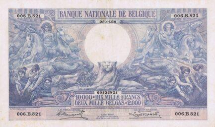 10000 Belgian Francs (2000 Belgas) banknote - type 1929
