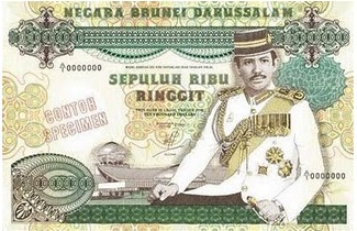 10000 Brunei Dollars banknote series 1989 - Bandar Seri Begawan Harbour