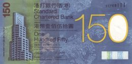 150 Hong Kong Dollars banknote - Standard Chartered Bank 2009 commemorative issue