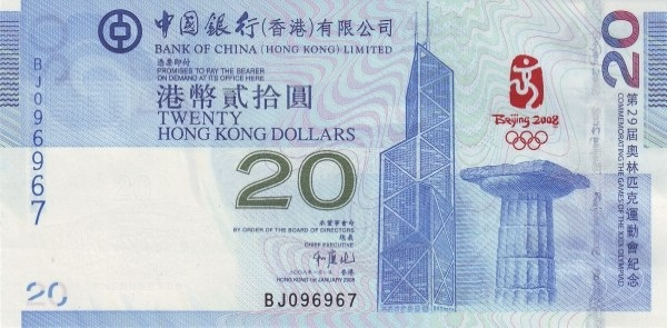 20 Hong Kong Dollars banknote - Bank of China 2008 commemorative issue Bird's Nest