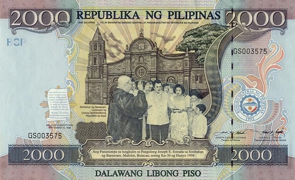 2000 Philippine Peso banknote - Commemorative