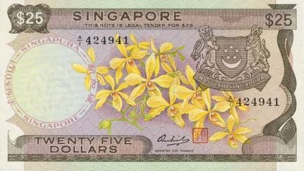 25 Singapore Dollars banknote - Orchids series