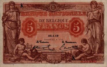 5 Belgian Francs banknote - type Anvers