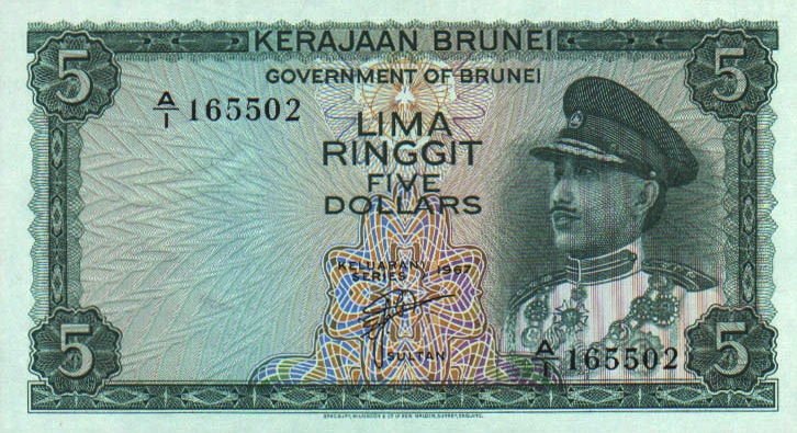 5 Brunei Dollars banknote series 1967