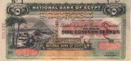5 Egyptian Pounds banknote - Pyramid