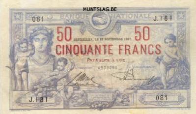 50 Belgian Francs banknote - type 1869 red font