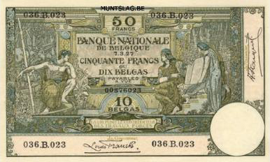 50 Belgian Francs banknote - type Montald Arabesques