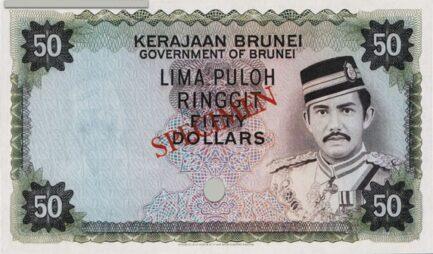 50 Brunei Dollars banknote 1972-1979 issue