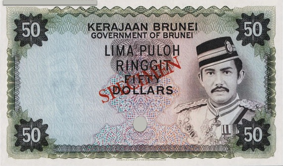 50 Brunei Dollars banknote 1972-1979 issue