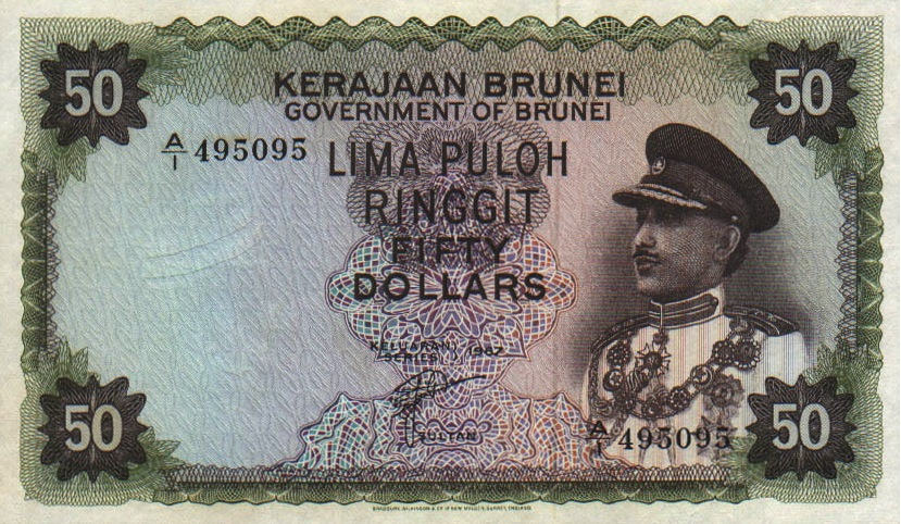 50 Brunei Dollars banknote series 1967
