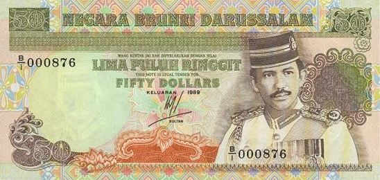 50 Brunei Dollars banknote series 1989