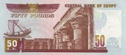 50 Egyptian Pounds banknote - Abu Hariba Mosque