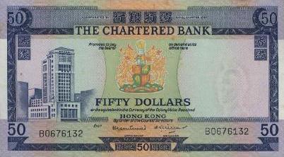 50 Hong Kong Dollars banknote - Chartered Bank 1970 issue