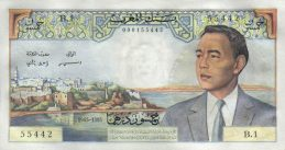 50 Moroccan Dirhams banknote - 1965 issue