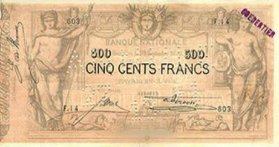 500 Belgian Francs banknote - type 1869