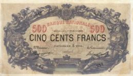 500 Belgian Francs banknote - type 1887 red font