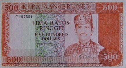 500 Brunei Dollars banknote 1972-1979 issue