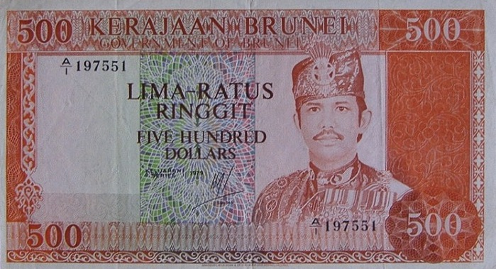 500 Brunei Dollars banknote 1972-1979 issue